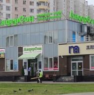 kreshnaya_ustanovka_kafe_anderson