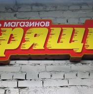 korob-30