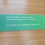 tablichki-22