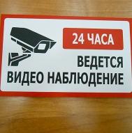 tablichki-25