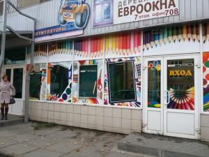 Офис ПРо канцелярский магазин